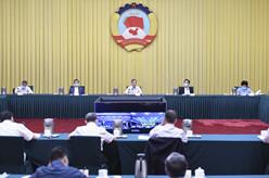 汪洋出席全国政协委员读书活动综合线下交流会