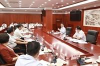 韩正召开财税部门座谈会