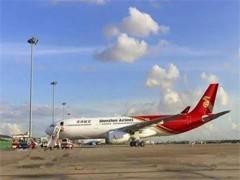 深圳航空一客机在9200米高空发生骤降