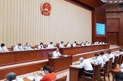 十三届全国人大常委会第二十一次会议举行第二次全体会议