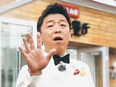 忘不了餐厅第二季店长黄渤超有爱