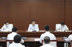 韩正在国家管网集团调研并召开座谈会