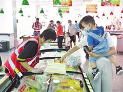 北京新发地农产品批发市场全面复市