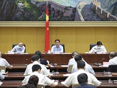 韩正主持召开药品和高值医用耗材集中带量采购工作座谈会