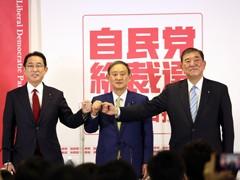 日本自民党今天举行总裁选举
