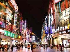 上海南京路步行街东拓段正式亮灯