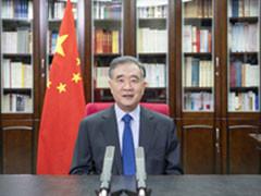 第十二届海峡论坛在厦门举行 汪洋发表视频致辞