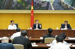 韩正主持召开推动长三角一体化发展领导小组全体会议