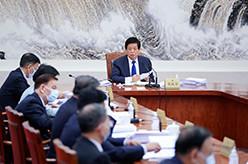 栗战书主持召开十三届全国人大常委会第七十二次委员长会议