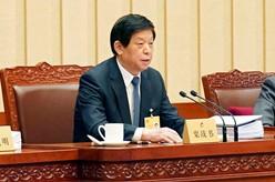 十三届全国人大常委会第二十二次会议在京举行