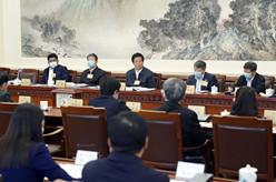 十三届全国人大常委会第二十二次会议分组审议