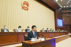 十三届全国人大常委会第二十二次会议举行第二次全体会议