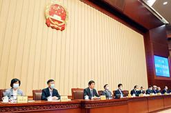 十三届全国人大常委会第二十二次会议在京闭幕