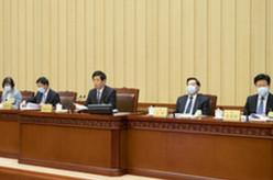 十三届全国人大常委会第二十三次会议在京举行