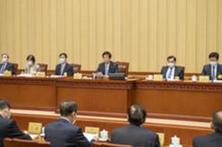 十三届全国人大常委会第二十三次会议表决通过关于修改著作权法的决定、退役军人保障法