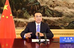 李克强出席东盟商务与投资峰会并致辞