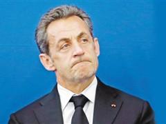 法国前总统萨科齐将接受历史性审判