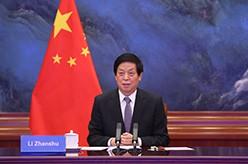 栗战书同老挝国会主席举行会谈