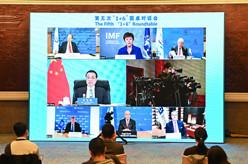 李克强同主要国际经济机构负责人共同会见记者