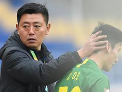 北京国安0-3武汉卓尔