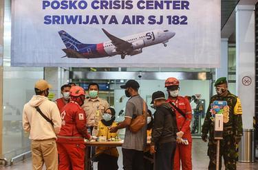 印尼一架波音客机起飞后失联
