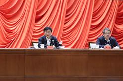 省部级主要领导干部学习贯彻党的十九届五中全会精神专题研讨班结业 王沪宁出席结业式并作总结讲话