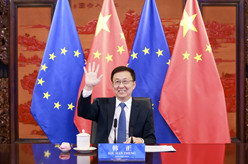 韩正同欧盟委员会第一副主席举行首次中欧环境与气候高层对话