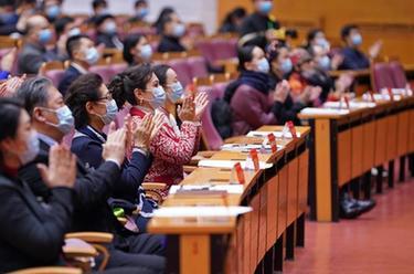 中国音协、中国舞协全国代表大会在京开幕