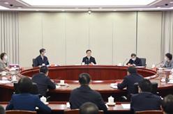 韩正出席省部级干部建立现代财税金融体制专题研讨班座谈会