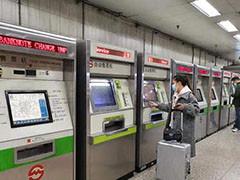 上海地铁自助机无法识别新版硬币 正升级改造