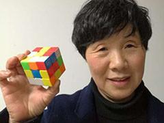 魔方奶奶赵文英刷新全球魔方B段年龄最大纪录