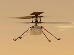 """美国""""机智""""号火星直升机昨天首飞成功"""