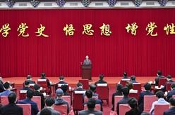 汪洋出席全国政协机关党史学习教育线下读书交流活动并讲话