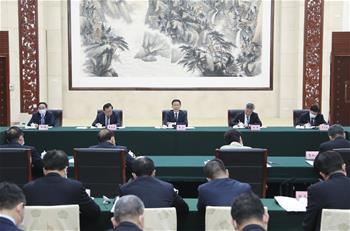 韩正主持召开粤港澳大湾区建设领导小组会议