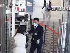 北京大兴机场女子冲闯登机口被行政拘留10日