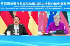 李克强与德国总理共同主持第六轮中德政府磋商