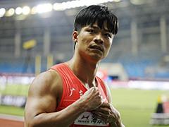 苏炳添9.98百米夺冠