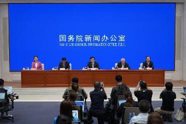 国新办新闻发布会:介绍《海南自由贸易港法》有关情况