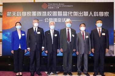 """""""时代精神耀香江""""系列活动开启 航天科学家团队走进香港校园"""