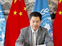 中国代表多国在人权理事会呼吁促进国际人权合作 维护国际公平正义