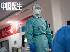 中国医生致敬白衣逆行者