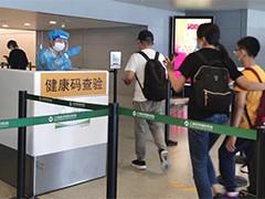 上海两大机场对所有国内到达旅客进行健康码查验