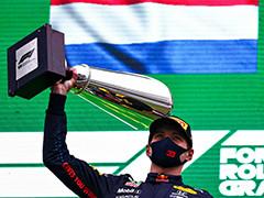 F1比利时大奖赛 维斯塔潘夺冠