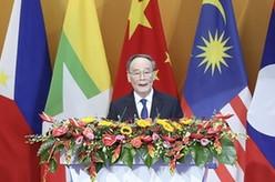 王岐山出席第18届中国—东盟博览会和中国—东盟商务与投资峰会开幕式