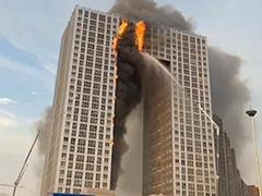 大连凯旋国际大厦火灾起火原因初步确定