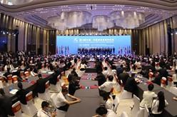第18届中国-东盟博览会在南宁开幕