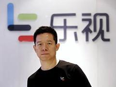贾跃亭兄弟1.4亿股乐视网股权近七成流拍