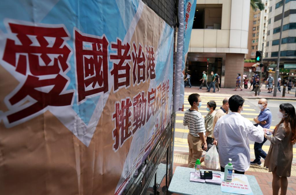 香港开展大型街站宣传活动:落实爱国者治港 推动良政善治