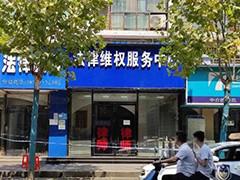 武汉发生枪击案 一名律师中枪身亡