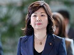 野田圣子确定参选 自民党党首选举将四强对决